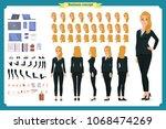 set of businesswoman character...   Shutterstock .eps vector #1068474269