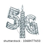 Base Station Antenna For Mobil...