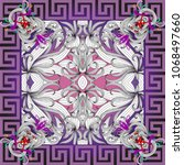 greek panel pattern. floral... | Shutterstock .eps vector #1068497660