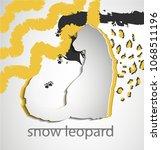 paper cut snow leopard... | Shutterstock .eps vector #1068511196