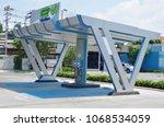samut sakorn thailand april 14  ... | Shutterstock . vector #1068534059