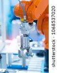 robotic machine tool in... | Shutterstock . vector #1068537020