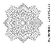 vector arabesque ornament | Shutterstock .eps vector #1068541898