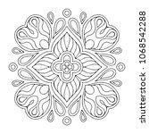 vector arabesque ornament | Shutterstock .eps vector #1068542288