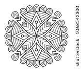 vector arabesque ornament | Shutterstock .eps vector #1068542300