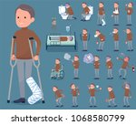a set of men with injury and... | Shutterstock .eps vector #1068580799
