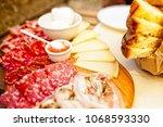 outdoor dining in matera  italy ... | Shutterstock . vector #1068593330