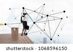 faceless businesswoman with... | Shutterstock . vector #1068596150
