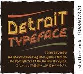 detroit. vector vintage... | Shutterstock .eps vector #1068607370