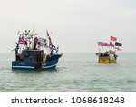 hastings  uk. 8th april 2018  ... | Shutterstock . vector #1068618248