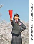 japanese junior high school... | Shutterstock . vector #1068640310