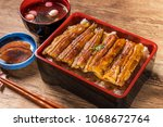 soy sauce japanese food to... | Shutterstock . vector #1068672764