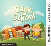 kids back to school | Shutterstock .eps vector #1068675590