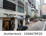 wan chai  hong kong   18 mar ... | Shutterstock . vector #1068678920