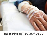a patient in a hospital | Shutterstock . vector #1068740666