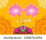 happy vesak.template creative... | Shutterstock .eps vector #1068761096