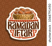 logo for ramadan iftar  cut... | Shutterstock . vector #1068791450