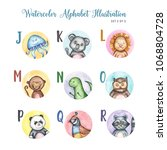 watercolor alphabet cute... | Shutterstock . vector #1068804728