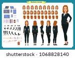 set of businesswoman character... | Shutterstock .eps vector #1068828140