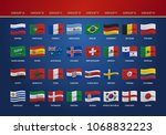 football groups. vector country ... | Shutterstock .eps vector #1068832223