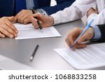 group of business people and... | Shutterstock . vector #1068833258