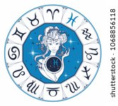 zodiac sign pisces a beautiful... | Shutterstock .eps vector #1068856118