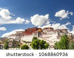 potala palace in lhasa  tibet | Shutterstock . vector #1068860936