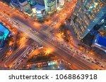 crossroad landscape   seoul ... | Shutterstock . vector #1068863918