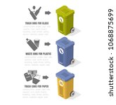 garbage recycling  trash cans ... | Shutterstock .eps vector #1068875699