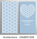 set of decorative cards with...   Shutterstock .eps vector #1068891308
