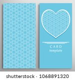 set of decorative cards with...   Shutterstock .eps vector #1068891320