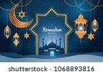 ramadan kareem greeting card ... | Shutterstock .eps vector #1068893816