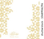 ramadan backgrounds vector... | Shutterstock .eps vector #1068906296
