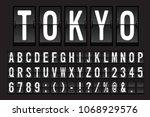 airport mechanical flip board... | Shutterstock .eps vector #1068929576
