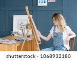 art therapy. painting classes... | Shutterstock . vector #1068932180
