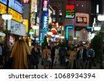 shinjuku  tokyo  japan   9... | Shutterstock . vector #1068934394