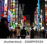 shinjuku  tokyo  japan   9... | Shutterstock . vector #1068945434