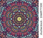 colorful tribal ethnic festive... | Shutterstock . vector #1068977330