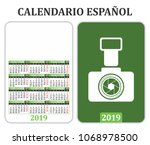 pocket calendar for 2019 in... | Shutterstock .eps vector #1068978500