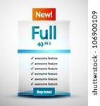 vector web box. plan table | Shutterstock .eps vector #106900109