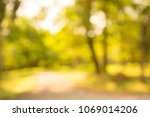 blur of city park bokeh... | Shutterstock . vector #1069014206