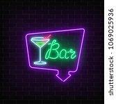 neon cocktails bar or cafe sign ... | Shutterstock . vector #1069025936