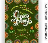 cinco de mayo announcing poster ... | Shutterstock .eps vector #1069030199