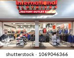 Small photo of Vaughan, Ontario, Canada - March 17, 2018: International Clothiers store front at Vaughan Mills mall near Toronto. International Clothiers is Canada's destination for men's, young men's & boys fashion