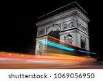 beautiful view of the arc de... | Shutterstock . vector #1069056950