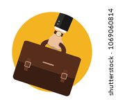 bussiness  hand holding... | Shutterstock .eps vector #1069060814