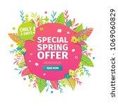 template design circle web... | Shutterstock .eps vector #1069060829