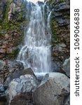 waterfall on the putorana... | Shutterstock . vector #1069066838