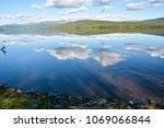 mountain lake in the putorana... | Shutterstock . vector #1069066844