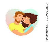 man and woman in love. st....   Shutterstock .eps vector #1069076810